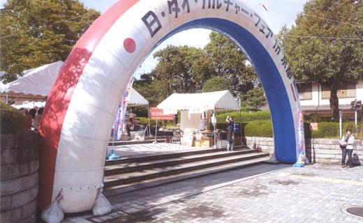 日・タイ・カルチャー・フェア in 京都