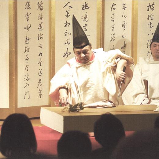 春の煎茶会 ~伝統の儀式・式包丁~